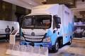 福田 欧马可 8.3T 3.8米排半纯电动自动驾驶轻卡图片