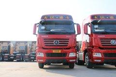大运 N9H重卡 550马力 6X4牵引车(CGC4250D5FCCH)