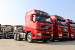 大运 N9H重卡 500马力 6X4牵引车(CGC4250D5FCCH)