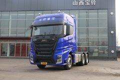 江铃重汽 威龙HV5重卡 高效型 470马力 6X4牵引车(SXQ4250J4B4D5) 卡车图片