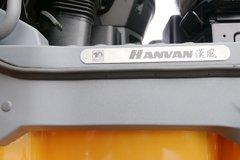 徐工 漢風(汉风)G9 金色年华版 550马力 6X4 牵引车(NXG4251D5WC)