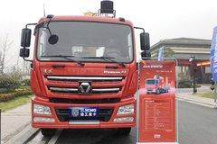 徐工 漢风G5 240马力 6X4 8.45米随车起重运输车(NXG5250JSQN5)