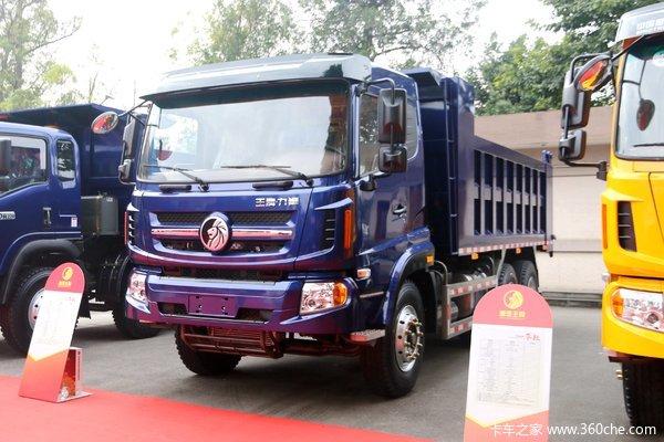 中国重汽成都商用车 力狮 220马力 6X2 4.7米自卸车