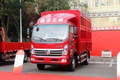 重汽王牌 瑞狮 150马力 4X2 4.15米单排仓栅轻卡 卡车图片