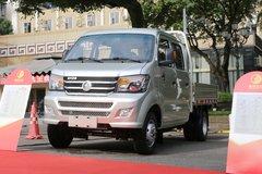 重汽王牌 W1 133马力 2.6米双排栏板微卡(国六) 卡车图片