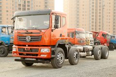 东风 华神T5重卡 270马力 8X2 9.6米栏板载货车底盘(EQ1320GLV)