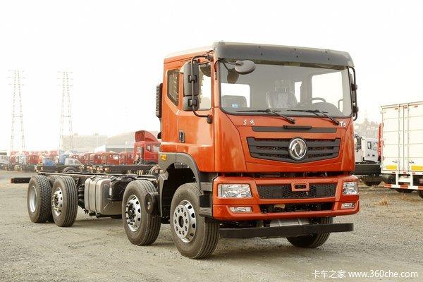 降价促销东风华神T5载货车仅售20.40万
