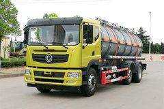 东风华神 T5 220马力 15.5方腐蚀性物品罐式运输车(WXQ5260GFWE5)