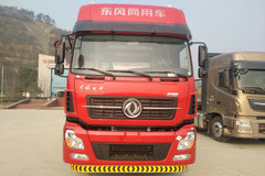 东风专底 天龙重卡 420马力 6X4 LNG牵引车(EQ4250GD5N1)