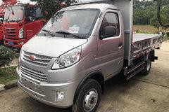 南骏汽车 瑞迪 82马力 4X2 2.8米自卸车(NJA3040SDC34V)