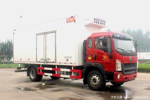 重汽豪沃G5X冷链运输高效省油环保潍柴220马力