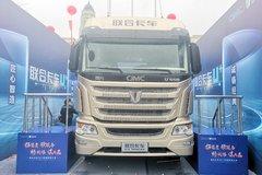 联合卡车 U+550重卡 550马力 6X4牵引车(国六)