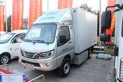 唐骏欧铃 赛菱F3系列 2.8T 3.08米单排纯电动厢式轻卡
