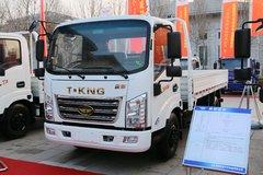 唐骏欧铃 K3系列 130马力 4.15米单排栏板轻卡(国六)(ZB1040JDD6L) 卡车图片