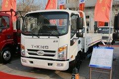 唐骏欧铃 T3系列 130马力 4.15米单排栏板轻卡(国六)(ZB1040JDD6L) 卡车图片