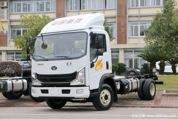 优惠0.3万慈溪豪曼H3载货车限时促销中