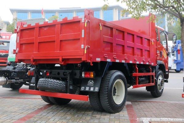 优惠0.3万苏州重汽豪曼H3自卸车促销中
