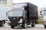 中国重汽 豪曼H3 95马力 4.2米单排厢式轻卡(ZZ5048XXYE17EB0)图片