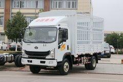 中国重汽 豪曼H3 156马力 4.2米单排仓栅式轻卡(ZZ5048CCYG17EB1)图片