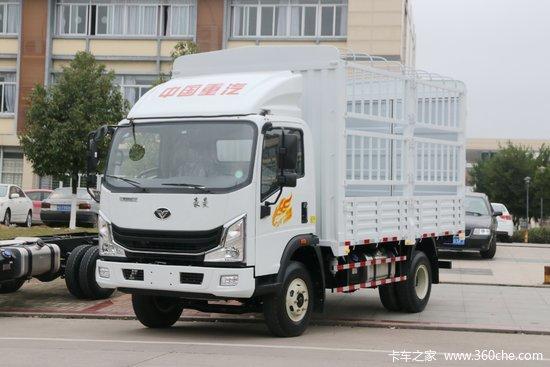 中国重汽 豪曼H3 156马力 4.2米单排仓栅式轻卡(ZZ5048CCYG17EB1)