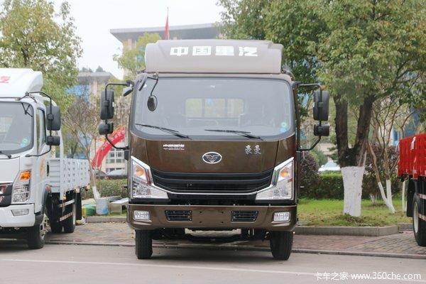 中国重汽 豪曼H3 190马力 3.85米排半栏板载货车