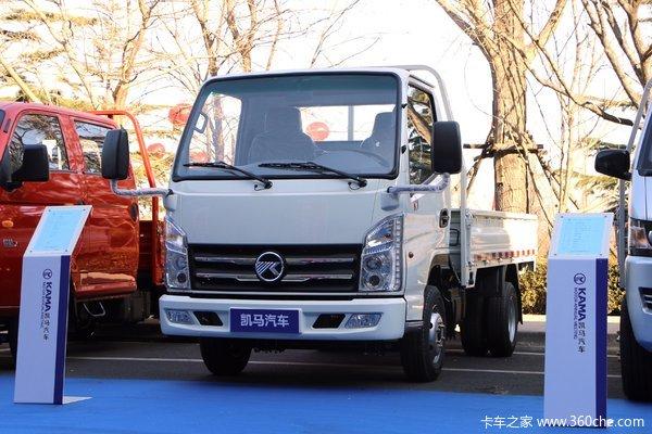 凯马 K1 122马力 汽油 4.2米单排栏板轻卡(国六)(KMC1037Q280DP6)