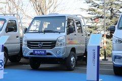 凯马 锐菱 1.3L 91马力 汽油 2.7米双排栏板微卡(国六) 卡车图片