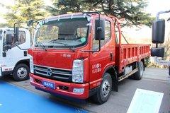 凯马 凯捷HM6 156马力 4X2 4.2米自卸车(KMC3046HA33D5)