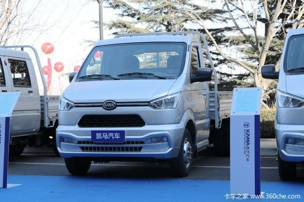 凯马 锐捷 1.6L 122马力 3.7米单排栏板微卡(国六)(KMC1033Q360D6)