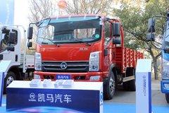 凯马 凯捷M6 156马力 4.2米单排栏板轻卡(10挡)(KMC1046A33D5) 卡车图片