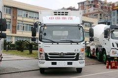 中国重汽 豪曼H3 130马力 4.1米单排冷藏车(ZZ5048XLCG17EB0)