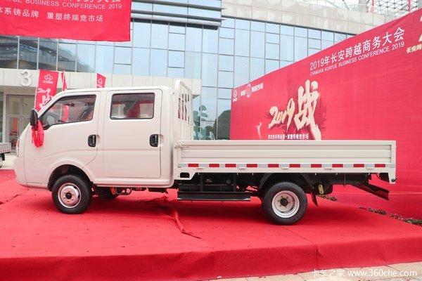 降价促销跨越者D5载货3.6米仅售7.09万