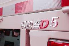 长安跨越者D5 舒适型 1.8L 133马力 3.05米双排栏板微卡 卡车图片