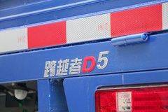 长安跨越者D5 舒适型 1.8L 133马力 3.4米排半栏板微卡