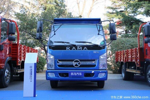 GK8福运来自卸车限时促销中 优惠0.4万