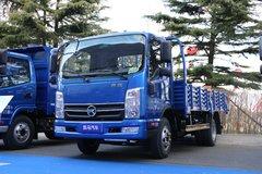 凯马 凯捷HM3 130马力 4X2 4.2米自卸车(KMC3042HA33D5)