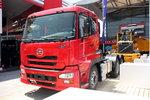 东风日产柴 优迪狮重卡 390马力 6X4 牵引车(全浮高顶驾驶室)(DND4253GWB4BLHHLB)