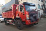 大运 G6中卡 160马力 4X2 3.75米自卸车(DYQ3040D5AB)