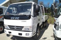 东风 凯普特K6-S 115马力 3.27米双排栏板轻卡(EQ1041D3BDF) 卡车图片