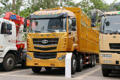华菱 汉马H6 420马力 8X4 9.5米仓栅式载货车(HN5310CCYX34D6M5) 卡车图片
