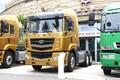 华菱 汉马H6重卡 420马力 6X4牵引车