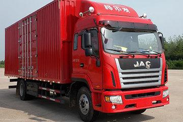 江淮 格尔发A5LIII中卡 170马力 4X2 7.8米排半厢式载货车(HFC5181XYKP3K1A50V)