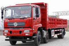 东风 天锦KS 220马力 6X2 5.2米自卸车(LDW3240GD5D)