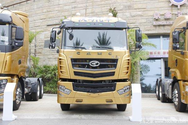 华菱 汉马H7重卡 460马力 6X4牵引车(HN4250H46C4M5)