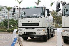 华菱重卡 350马力 8X4 7.7方混凝土搅拌车(AH5310GJB4L5)