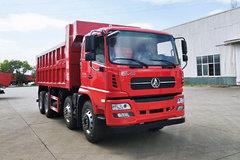 航天万山 WS系列 245马力 8X4 6米自卸车(盟盛牌)(MSH3311GA) 卡车图片