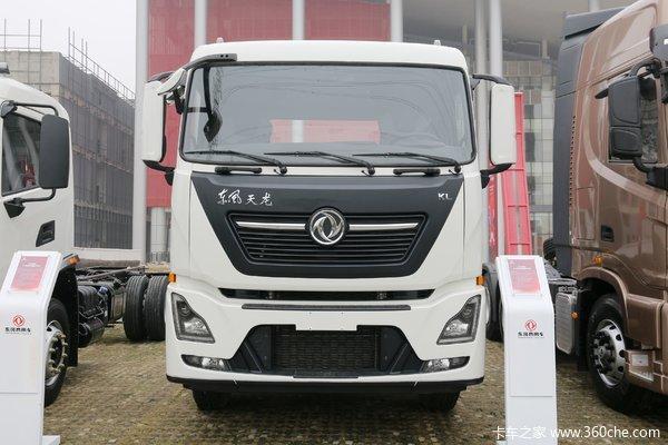 东风商用车 天龙KL 290马力 6X2 9.6米排半厢式载货车