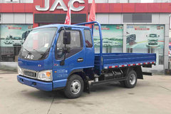 江淮 康铃H3 102马力 3.37米排半栏板轻卡(HFC1040P93K2B4V) 卡车图片
