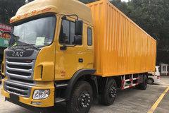 江淮 格尔发A5X重卡 240马力 6X2 9.5米厢式载货车(HFC5251XXYP2K3D54S2V) 卡车图片