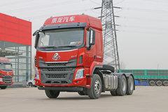 东风柳汽 乘龙H5重卡 400马力 6X4牵引车(LZ4250H5DB)